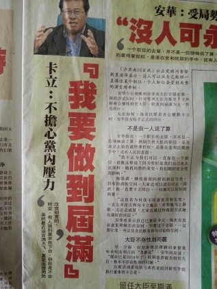 https://chenghui0706.files.wordpress.com/2014/08/a095c-10509529_442979939172258_228604496493169669_n.jpg